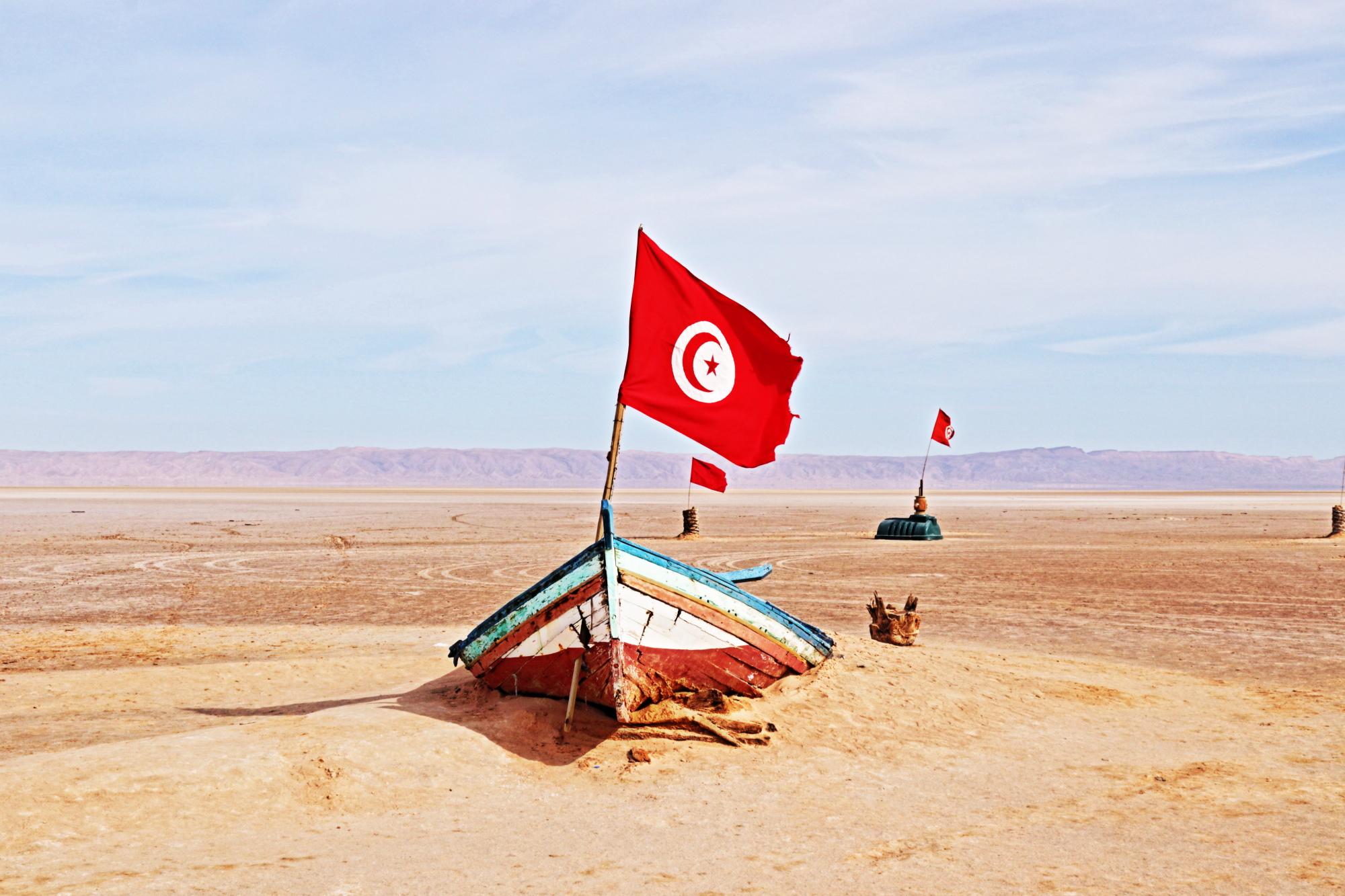 Permalink auf:Tunesien